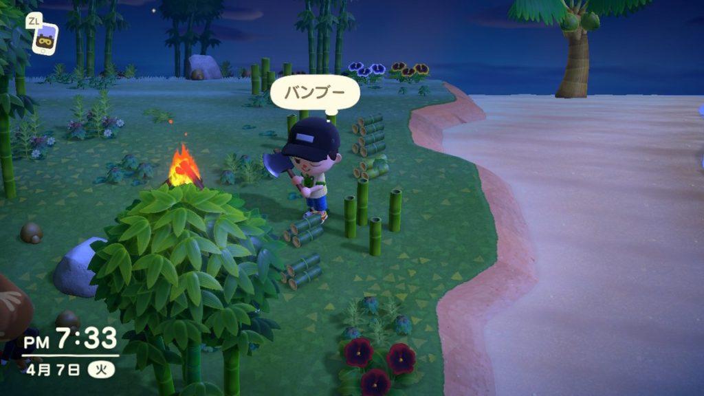 あつ 森木 を 切り倒す
